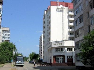 unbekannter Photograph, Hasidim residence/hotel in Uman Ukraine, 2007. Bildquelle Wikimedia: http://commons.wikimedia.org/wiki/File:Hasidi_Uman_4.JPG