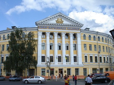 Kiewer Mohyla Akademie heute