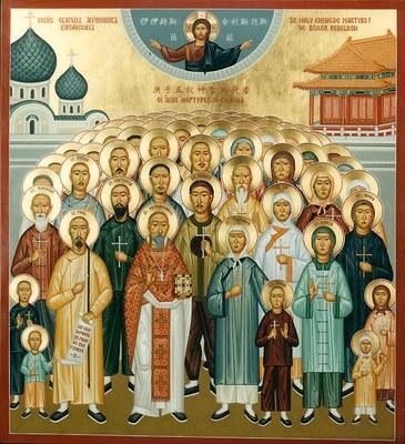 Heilige Märtyrer des Boxeraufstandes IMG