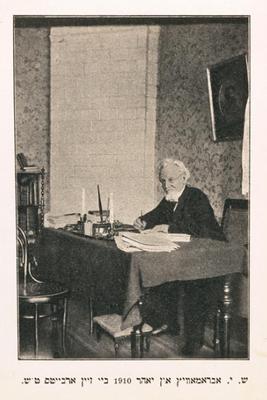 Mendele Moicher Sforim (1836–1917) IMG